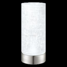 Lampe De TableMynaSérie 225