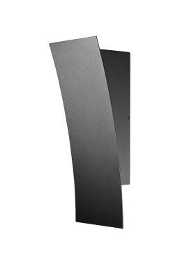 Murale Extérieure – Landrum – Z-Lite – 581S-BK-LED
